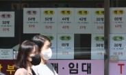 임대차3법 완결판, '전월세신고제' 6월 시행…전세 6천만원 초과 대상