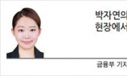 [현장에서] '룰' 없는 청소년 대출·송금 사각지대
