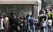 봄바람 탄 소비심리, 온라인에서도 명품 소비 증가 [언박싱]