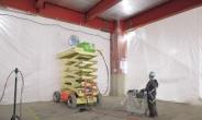 삼성물산, 건설현장 위험 작업에 로봇 활용