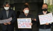 경찰, '오세훈 내곡동 땅 의혹·용산참사 발언' 고발인 조사