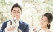 김상민 전 국회의원, 성우 '미나리'와 결혼