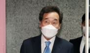 [헤럴드pic] 자가격리를 마친 이낙연 전 더불어민주당 대표