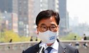 [헤럴드pic] 당대표 출마 선언 기자회견을 하는 우원식 의원