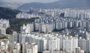 부동산 실거래가 신고 취소 분석해보니…실취소율 2.7% [부동산360]