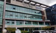 인천 동구, 제2외곽순환도로 구분지상권 설정 제도 개선 추진