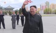 [속보] 김정은, 김일성 생일 맞아 리설주와 금수산궁전 참배