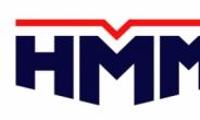 [특징주]HMM, 정부 컨테이너선 발주 지원 예고에 강세