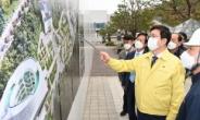 염태영 시장, 연화장 시설개선 공사 점검