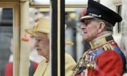 英 필립공 장례식, 코로나19로 자녀·손자 등 30명만 참석…해리 왕자 참석