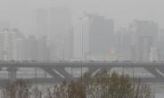주말 하늘, 황사 먼지가 뒤덮는다…내일 미세먼지 '매우 나쁨'·모레 '보통'