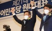 '친문' 윤호중으로 뭉쳤다…與, 개혁입법 속도 낸다 [정치쫌!]