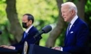 """[美日정상회담] 바이든 """"스가와 북한·중국문제 협력…5G·반도체망 공동투자 협력"""""""