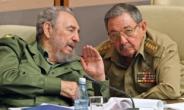쿠바 62년 '카스트로 시대' 마침표…라울, 총서기직 물러나