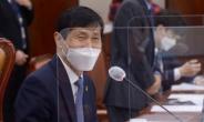 [헤럴드pic] 밝게 웃는 이학영 위원장
