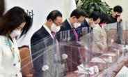 [헤럴드pic] 묵념하는 주호영 국민의힘 대표 권한대행
