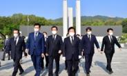 [헤럴드pic] 참배를 마친 박병석 국회의장