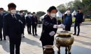 [헤럴드pic] 분향하는 박병석 국회의장