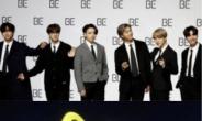 맥도날드, '방탄소년단 메뉴' 출시…6개 대륙 49개국 판매[인더머니]
