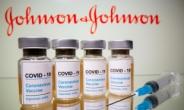 유럽의약품청, 20일 J&J 얀센 코로나19 백신 평가 발표 [인더머니]