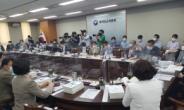 """막오른 文정부 마지막 최저임금 심의… """"동결"""" vs """"1만원"""" 극한대립 예고"""