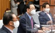 [헤럴드pic] 발언하는 주호영 국민의힘 대표 권한대행
