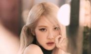 블랙핑크 로제, 솔로앨범 'R' 50만장 돌파…한국 여성 솔로 가수,19년 만에 찬란한 성과