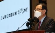 [헤럴드pic] 발언하는 국민의힘 주호영 당대표 권한대행