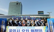 '2022년 경기도종합체육대회' 개최일 최종 확정