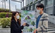 삼성전자 '지구의 날' 맞아 업사이클링·리사이클링 캠페인 진행