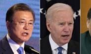 美中 대결 속 文대통령, 바이든-시진핑과 첫 다자대면