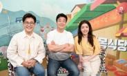 '백종원의 골목식당' 7월 또 하나의 프로젝트…'청년 예비 창업자' 찾는다