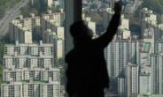 서울 아파트 매수심리 2주 연속 상승…압구정·대치·잠실 등 동남권 가장 높아 [부동산360]