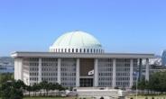 국회, 2·4대책 공공직접 재개발 법적 근거 마련 나선다 [부동산360]