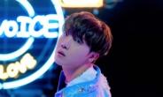 방탄소년단 제이홉 '홉 월드' 7개 수록곡, 미국서 총 100만 유닛 판매 돌파