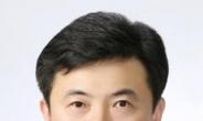 文대통령 세월호 특검에 이현주 변호사 임명