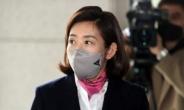 나경원 또 등판설…주호영 맞설 '게임 체인저' 될까 [정치쫌!]