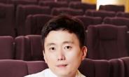 분당서울대병원 송재진 교수,'다인 선도연구자상' 수상