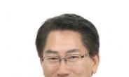 종로구, '스마트도시협의회' 위원 공개모집