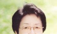 """""""日 '만요슈' 고대 한국어 작성"""" 아동문학가 이영희 전 의원 별세"""