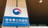 """LGU+· CJ ENM '블랙아웃' 경고?…방통위 """"불공정행위 검토할 것"""""""