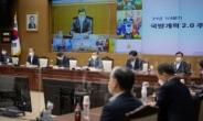 """北, '국방개혁 2.0' 겨냥 """"南 군사열세 공포의 산물"""" 비난"""