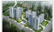 성남 구미동 무지개마을 4단지 리모델링 사업 승인