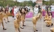 """[영상] """"저속하다""""…'시진핑 모교' 개교기념 섹시댄스 논란"""
