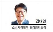 [팀장시각] '한국, 아시아 백신허브' 정부가 나서라