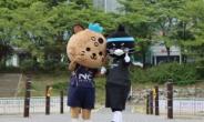 성남FC 마스코트 까오, 서울이랜드FC 레울과 '탄천 동맹' 형성