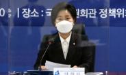 """'보좌진 성폭력 논란' 양향자 """"피해자에게 진심으로 사죄…경찰에 수사 의뢰"""""""