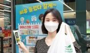 """""""무인 가게 비켜""""…편의점 '1000원→350원' 아이스크림 최저가 도전"""