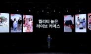 """CJ온스타일 '모바일판 홈쇼핑'으로 재건축, """"라이브커머스 최강자""""[언박싱]"""
