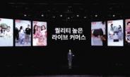 '모바일판 홈쇼핑' CJ온스타일…'라이브커머스 최강자' 꿈꾸다